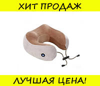 Массажер U-Shaped Massage Pillow SHAKE