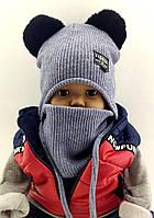 Шапка детская 46 по 54 размер шапки вязаная головные уборы детские, фото 1