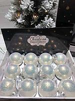 Елочный шар Бриллиантовый блеск с глиттером, пластик 10 см, фото 1