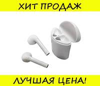 Беспроводные Bluetooth наушники X19S TWS