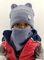 Шапка дитяча 46 по 54 розмір шапочки вязані дитячі головні убори, фото 1