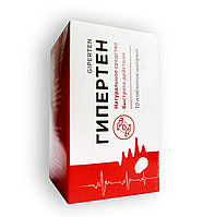 Гипертен таблетки от давления Гипертен препарат для чистки сосудов Средства от гипертонии