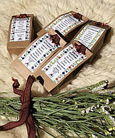 Чай Карпатський з екологічно чистих рослин із заповідних зон Карпат