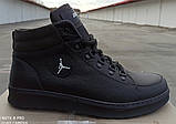 Шкіряні чоловічі кросівки для зими, великого розміру, Jordan батальна серія! 46,47,48,49, 50 з хутром, фото 4