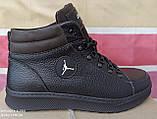 Шкіряні чоловічі кросівки для зими, великого розміру, Jordan батальна серія! 46,47,48,49, 50 з хутром, фото 3