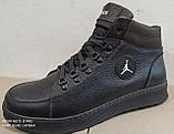Шкіряні чоловічі кросівки для зими, великого розміру, Jordan батальна серія! 46,47,48,49, 50 з хутром, фото 6