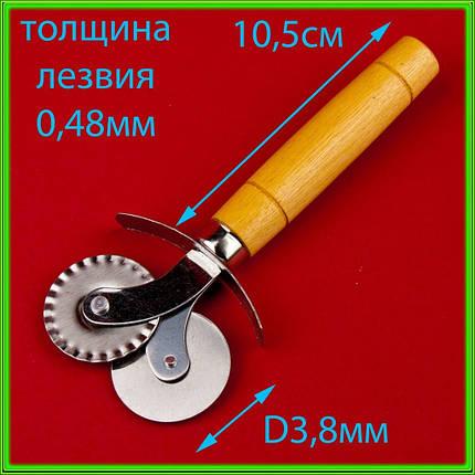 Колесо кулинарное двойное L 15 см D 3,8 cм с деревянной ручкой, фото 2