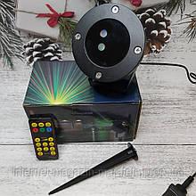 Новогодний Светодиодный уличный Лазерный Проектор Оutdoor Lawn Laser Light IP-65/ железный корпус + пульт ДУ