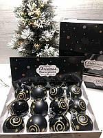 Черные елочные шарики с золотом, пластик 10 см, фото 1