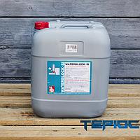 WATERBLOCK-Si - Пропитка для бетона на пиритовой основе. 25 кг