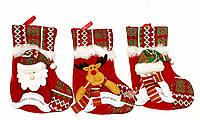 Новогодний сапожок носок для подарков