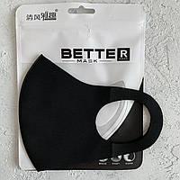 Многоразовая маска защитная (неопреновая) 3 шт набор масок