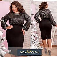 Праздничное черное женское платье с пайетками 46-48,50-52 54-56,58-60,