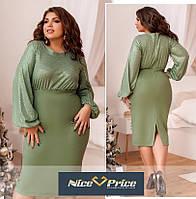 Новогоднее женское платье с пайетками 46-48,50-52 54-56,58-60,