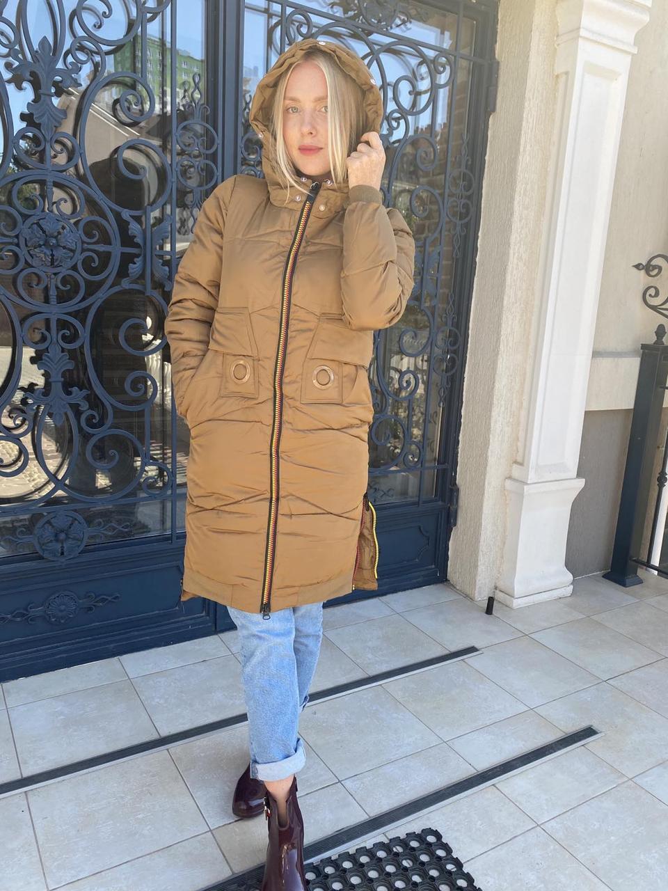 Куртка женская зимняя на холлофайбере MEILING