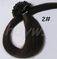 Волосы натуральные на кератиновых капсулах, оттенок №2. 50 см 100 капсул 50 грамм, фото 1