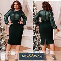 Темно-зеленое женское платье с пайетками 46-48,50-52 54-56,58-60,