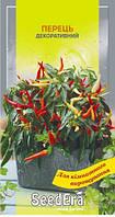 Семена перца Декоративного комнатного 10 шт, Seedera