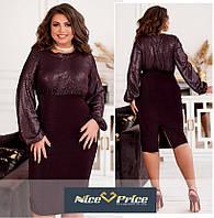 Шикарное женское платье с пайетками 46-48,50-52 54-56,58-60,