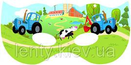 """Маска """"Синий трактор"""" тематические детские картон -"""