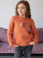 Модная кофта толстовка для девочки цвета корица 128, 134, 140, 146, 152, фото 1
