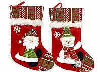 Новогодний сапожок носок для подарков 40 см