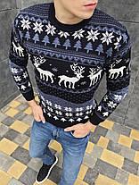 Тёплый молодёжный свитер с оленями  М-2XL большой ассортимент,разные цвета и орнаменты, фото 2