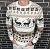 Тёплый молодёжный свитер с оленями  М-2XL большой ассортимент,разные цвета и орнаменты, фото 5