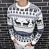 Тёплый молодёжный свитер с оленями  М-2XL большой ассортимент,разные цвета и орнаменты, фото 6
