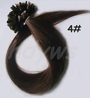 Волосы натуральные на кератиновых капсулах, оттенок №4. 50 см 100 капсул 50 грамм, фото 1