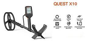 Металоискатель Deteknix Quest X10