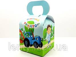 """Коробочка """"Синий трактор"""" для подарков и угощений 10х10х10 малотиражные -"""