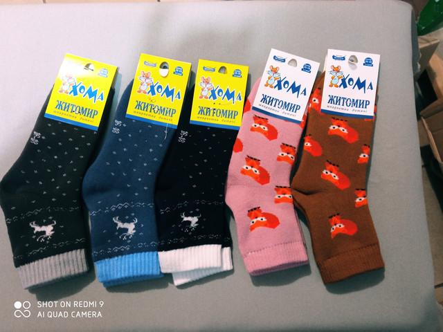 Теплые носки для детей и взрослых