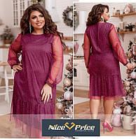 Яркое женское платье батал А-силуэта, 46-48 50-52 54-56 58-60 62-64