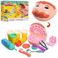 Набор для лепки Пластилин Play Doh Зубастик Тесто для детей
