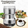 Кофемолка Rainberg Германия 300 вт ,кавомолка для измельчения кофе, орехов, сухих бобов и зерновых культур, фото 7