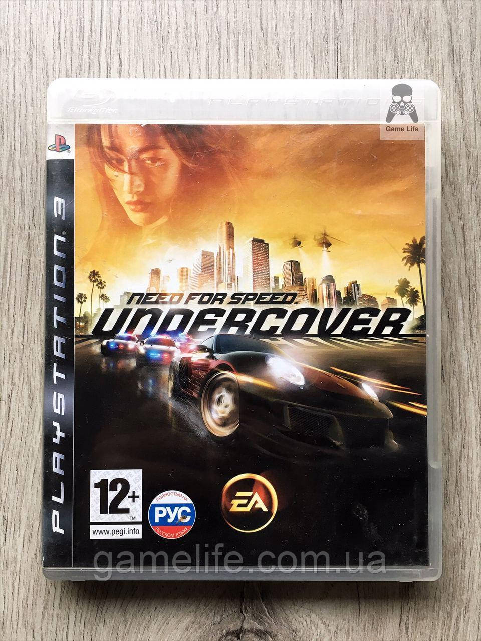 Need For Speed Undercover (русская версия) (б/у) PS3