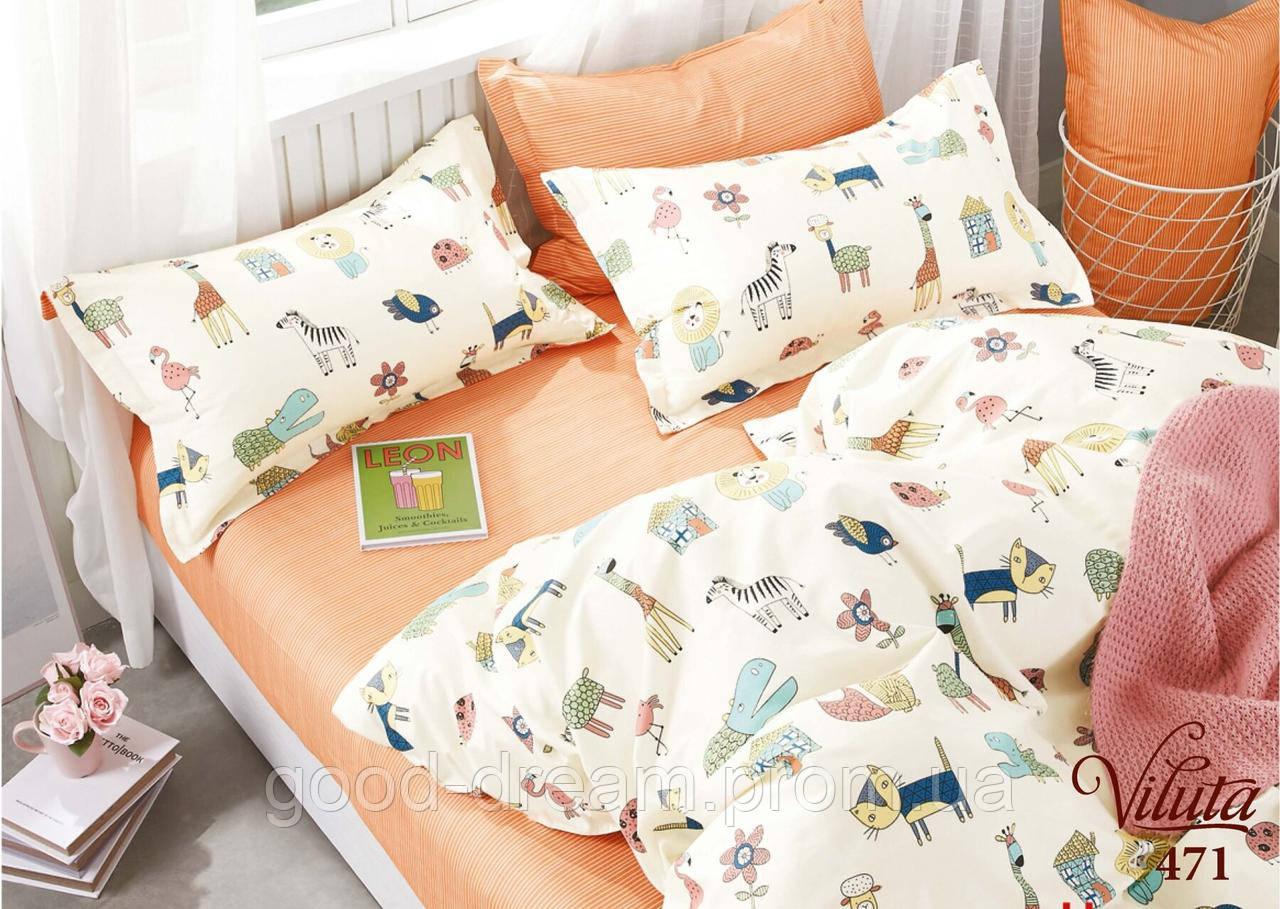 471 Комплект постельного белья подростковый сатин Viluta™