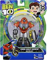 Оригинал Фигурка Бен 10 Человек огонь Heatblast Космическая броня Ben 10