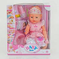 Кукла Пупс функциональный игрушка кукла BL 018 В с аксессуарами