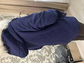 Зимняя куртка на подростка  уценка