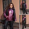 Зимний костюм женский на синтепоне тройка черный/марсала ДВ/-2109