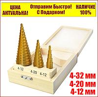 Набор ступенчатых сверл по металлу шестигранный хвостовик в коробке 3 шт. ZIK 90-007