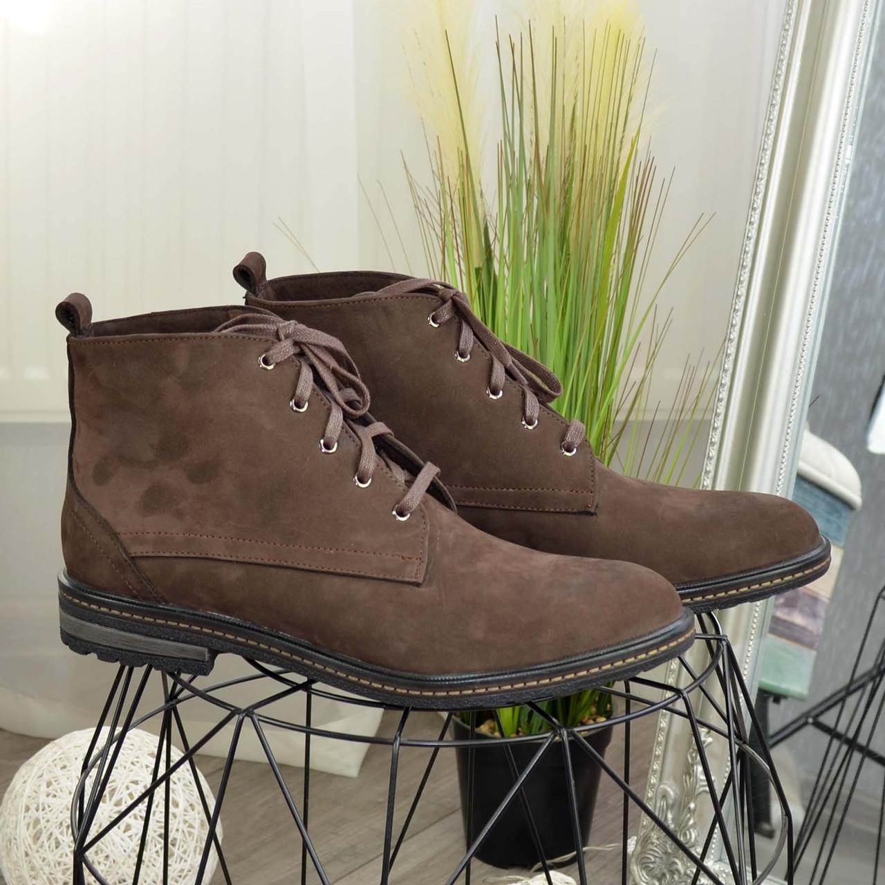 Черевики коричневі чоловічі на шнурівці, з натуральної шкіри нубук