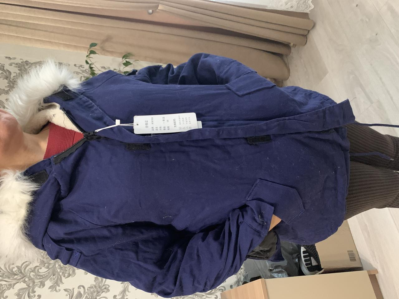 Женская осенне-зимняя Легкая куртка на искусственном меху уценка