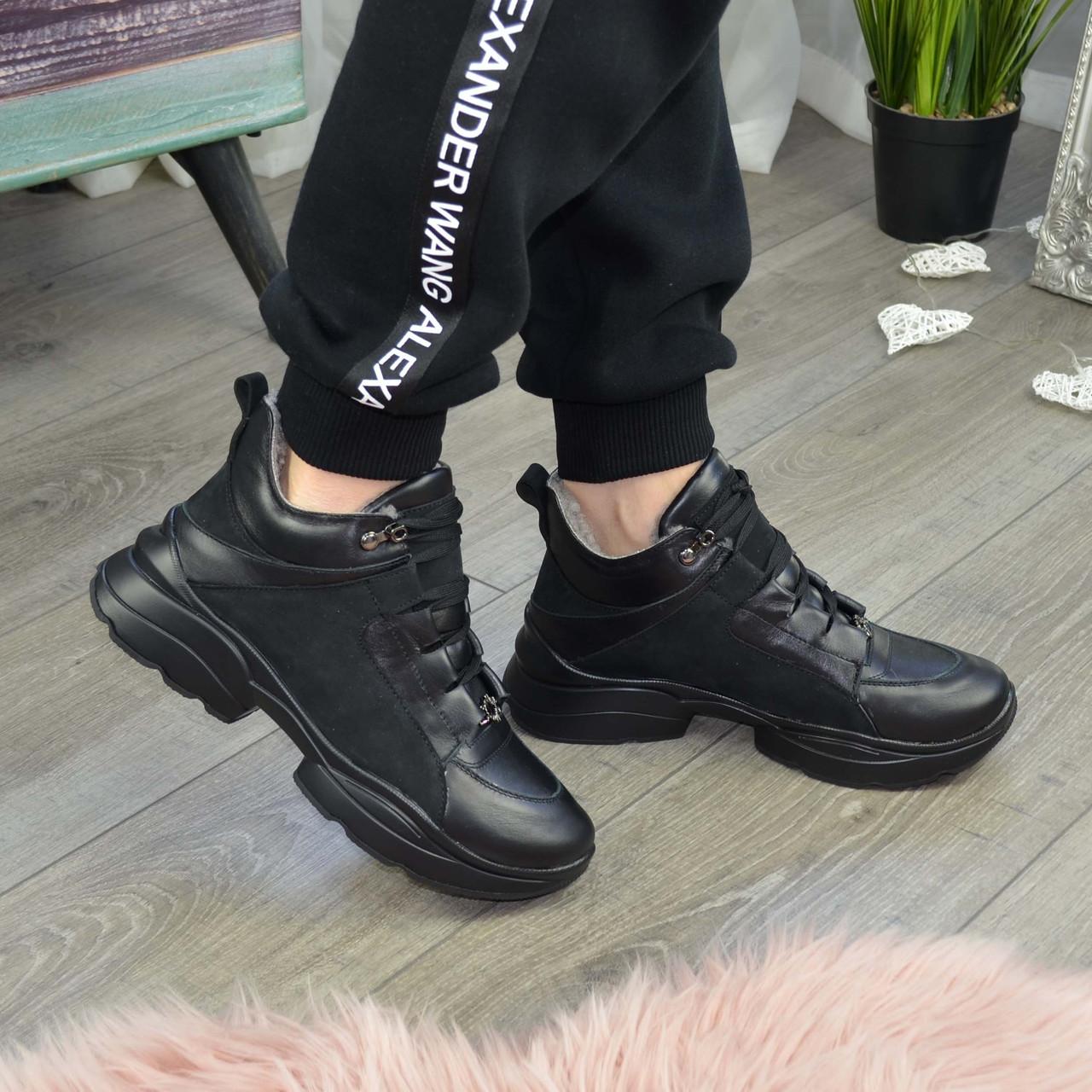 Ботинки женские комбинированные спортивного стиля, цвет черный