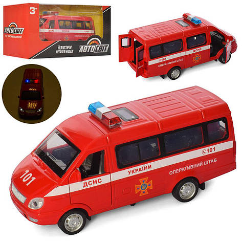 Спецслужби AS-2490 АвтоСвіт, металл, пожежна, музыка, свет, на батарейках (таблетки), в коробке20,5-9,5-8 см, фото 2