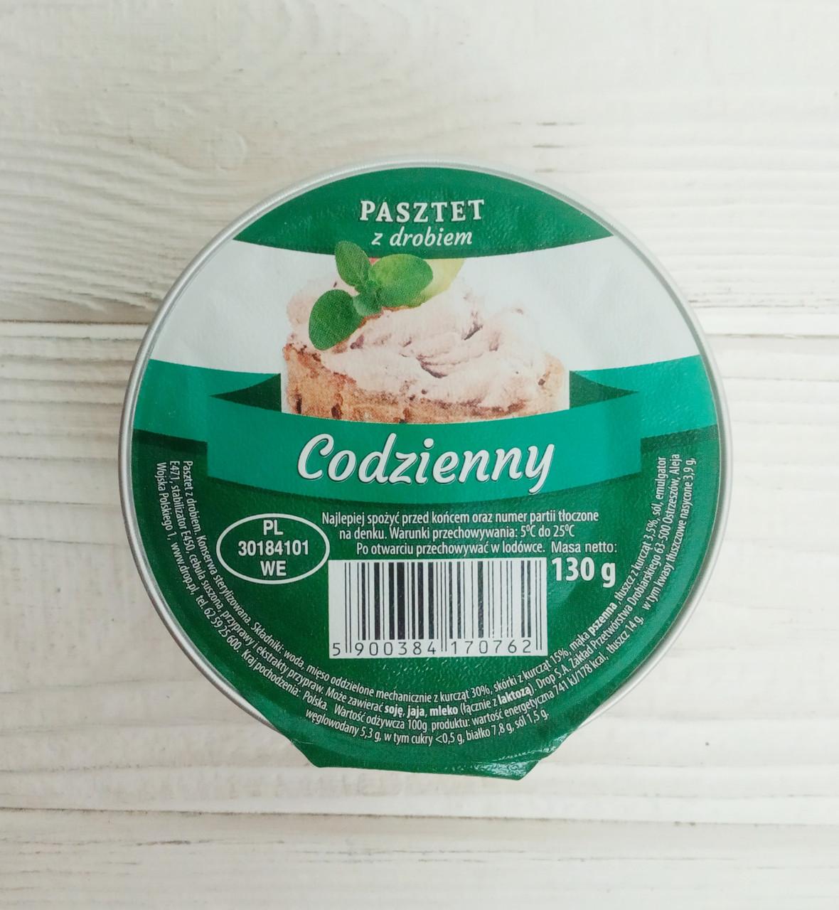 Паштет мясной 130 грамм ТМ Codzienny Польша