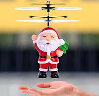 Игрушка летающий Дед Мороз с пультом - отличный подарок каждому ребенку