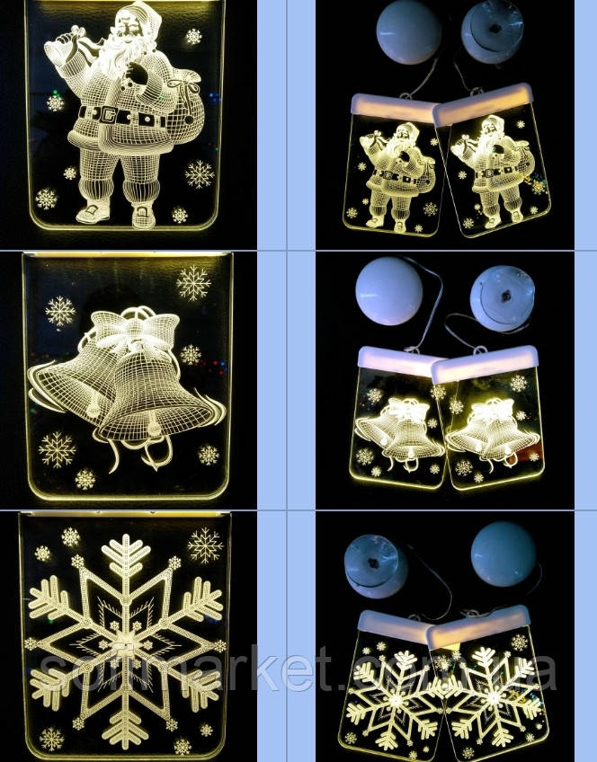3D Досточка с подсветкой/ дед мороз,  калакольчики, снежинка